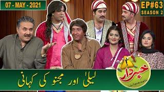 Khabardar with Aftab Iqbal | New Episode 63 | 07 May 2021 | GWAI
