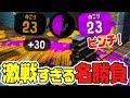 【スプラトゥーン2】ギリギリ戦いで魅せた最後の攻防! #161【実況】Splatoon2
