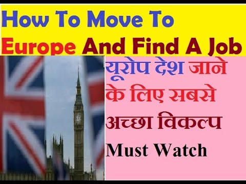 How To Move To Europe And Find A Job