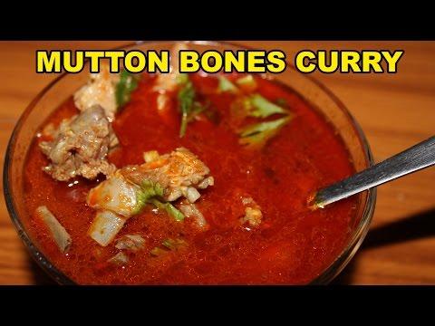Mutton Bones Curry @ Mana Telangana Vantalu