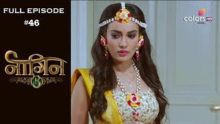 Naagin 3 -5th August 2019 | नागिन 3 | Today Special Twist