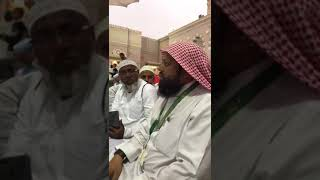 Masjid allah ka ghr hae مسجد اللہ کا گھر ہے