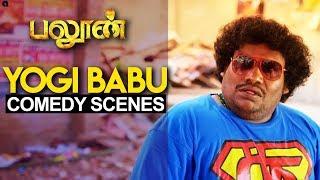 Download Balloon - Yogi Babu Comedy Scenes | Jai, Anjali | Yuvan | Sinish Video