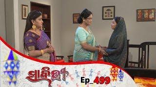 Savitri | Full Ep 499 | 13th Feb 2020 | Odia Serial – TarangTV