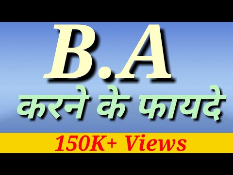 Full information about BA, Bachelor of arts in hindi  ||career matter ||