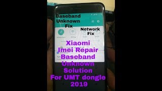 5:15) Redmi 5A Imei 0 Problem Video - PlayKindle org