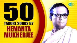 Top 50 Songs of Hemanta M.   হেমন্ত মুখার্জীর সেরা ৫০টি রবীন্দ্রসংগীত    HD Songs   One Stop Jukebox