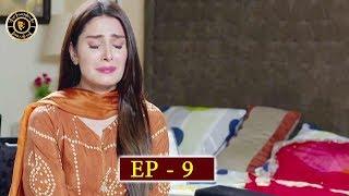 Koi Chand Rakh Episode 09 - Top Pakistani Drama