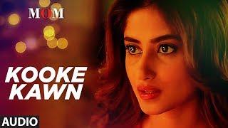 Kooke Kawn Full Audio Song | MOM | Sridevi Kapoor, Akshaye Khanna, Nawazuddin Siddiqui
