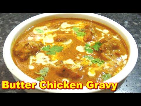 Butter Chicken Gravy Recipe Restaurant Style in Tamil | பட்டர் சிக்கன் கிரேவி