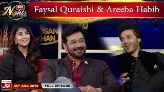 BOL Nights With Ahsan Khan   Faysal Quraishi   Areeba Habib   8th August 2019   BOL Entertainment