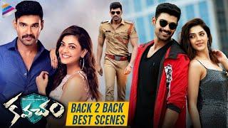 Kavacham Movie B2B Best Scenes | Kajal Aggarwal | Bellamkonda Sreenivas | Mehreen Pirzada