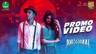 7UP Madras Gig - Season 2 - Avizhaai Promo | Darbuka Siva | Karky | Sanjana