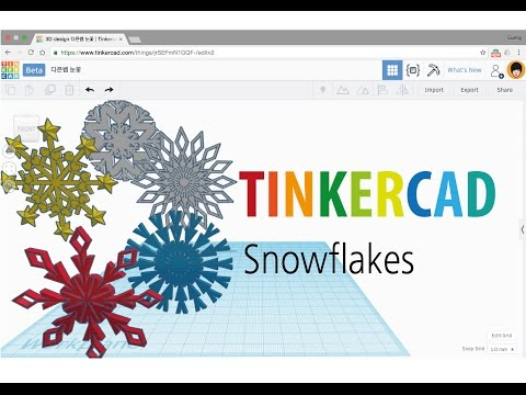 13) Make a snowflakes by Tinkercad
