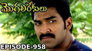 Episode 958 | 15-10-2019 | MogaliRekulu Telugu Daily Serial | Srikanth Entertainments | Loud Speaker