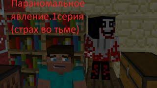 Спасибо моему другу https://www.youtube.com/channel/UCeMHU2zO9PnpZmbbcgeo0LA cсылка на его канал.  JOIN VSP GROUP PARTNER PROGRAM: https://youpartnerwsp.com/ru/join?93796