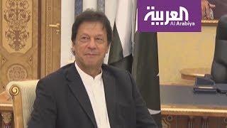 #x202b;عمران خان يشكر القيادة السعودية على دعمها لبلاده#x202c;lrm;