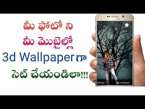 how to create your photo into 3d wallpaper on android telugu