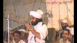 Pir NaseerUdDin Naseer R.A BEST SPEECH PART 15.flv