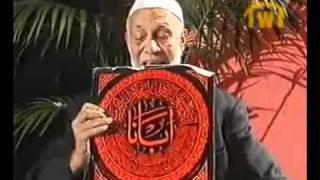 مقابلة مع الداعية أحمد ديدات باللغة العربية