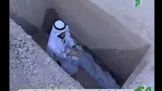 القبـــــــر الإسلامي The islamic grave