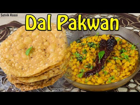 Dal Pakwan Recipe | दाल पकवान | How to make Dal Pakwan