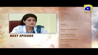 BETI JAISI - Episode 78 Teaser | HAR PAL GEO