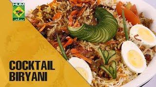 Spicy Cocktail Biryani | Lazzat | MasalaTV Shows | Samina Jalil