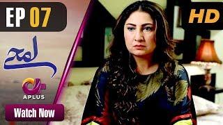 Pakistani Drama | Lamhay - Episode 7 | Aplus Dramas | Saima Noor, Sarmad Khoosat