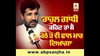 AIYC Chief Raja warring speaking on his BOSS Rahul gandhi in Special interview with ABP SA