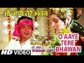 O Aaye Tere Bhawan Devi Bhajan Sonu Nigam Anuradha Paudwal F