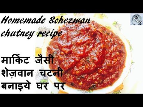 Schezwan Sauce | homemade schezwan chutney | indo-chinese condiment - DOTP -