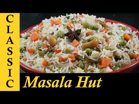 Veg Pulao Recipe / Vegetable Pulao Recipe / How to make Vegetable Pulao