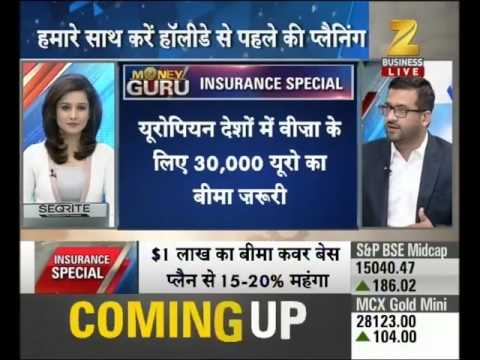 Money Guru | What are the benefits of travel Insurance? | Part 1