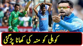 fakhar zaman 1st interview with  indian media||kohli asking his players for just one wicket