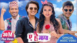 Ye Hai Maya Paul Shah Bale Riyasha Sudhir Official Video Melina Rai Saroj Oli