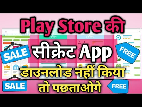 How To Download & Install Paid Apps For Free Legally 2018! || FreeApps Now- App Review