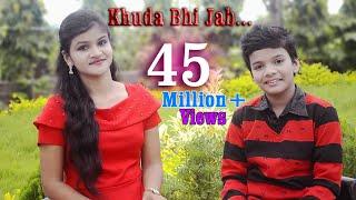 Khuda bhi jab By Satyajeet & Subhashree.
