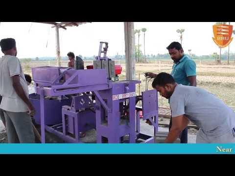 Diesel Fly Ash Bricks Machine- 9861106411