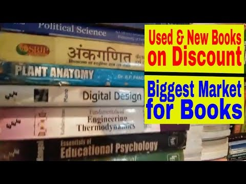 Sell/Buy old Books Big & Cheapest Market
