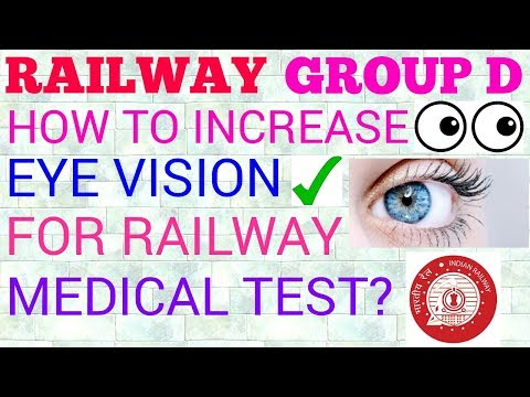 HOW TO INCREASE EYE VISION FOR RAILWAY MEDICAL TEST
