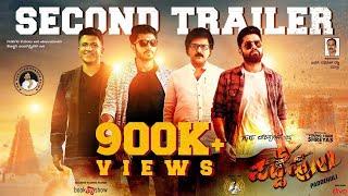 PaddeHuli - Official Trailer 2 | V Ravichandran, Puneeth Rajkumar, Rakshit Shetty, Shreyas, Nishvika