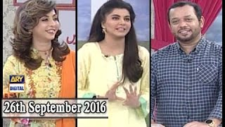 Good Morning Pakistan - 26th September 2016 - ARY Digital