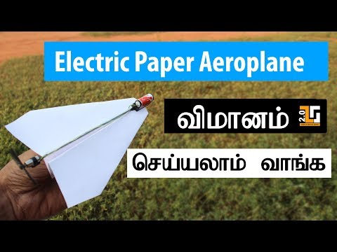 How to Make a Paper Electric AirPlane | TTG