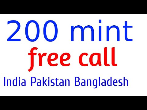 HD voice quality free call 2018 India Pakistan Bangladesh