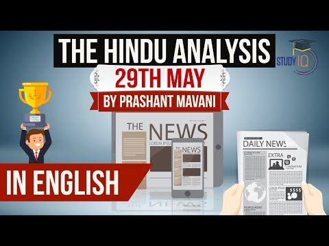 English 29 May 2018 - The Hindu Editorial News Paper Analysis - [UPSC/SSC/IBPS] Current affairs
