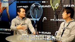 【HEAD Tennis】G360インスティンクトシリーズ日本先行発売開始!!