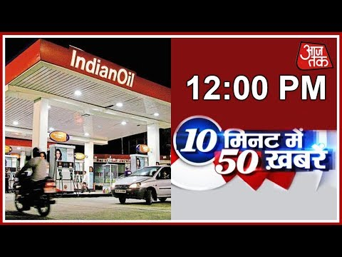 Indian Oil Website Says Petrol Prices Reduced By 60 Paisa, Then Corrects It To One Paisa