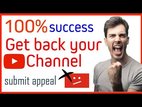 How To Get Back Terminated/ Suspended YouTube Channel within one day