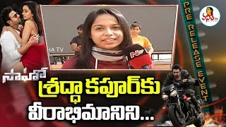 Dhee 10 Tejaswini About Prabhas | Dance Practice For Saaho Pre Release Event | Vanitha TV